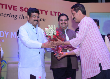 Jana Nidhi Successful Branch Awards