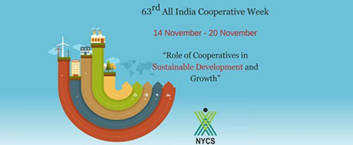 अखिल भारतीय सहकारी सप्ताह- एक दृष्टिक्षेप - राजेश पांडे